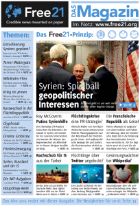 free21_org_2015_12